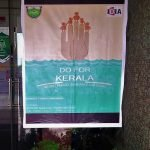 "A poster saying ""Do for Kerala - Worst Flood in 100 Years"" ""Donate Today Onwards"". Sketch of a hand emerging out a sea with people made on each finger."